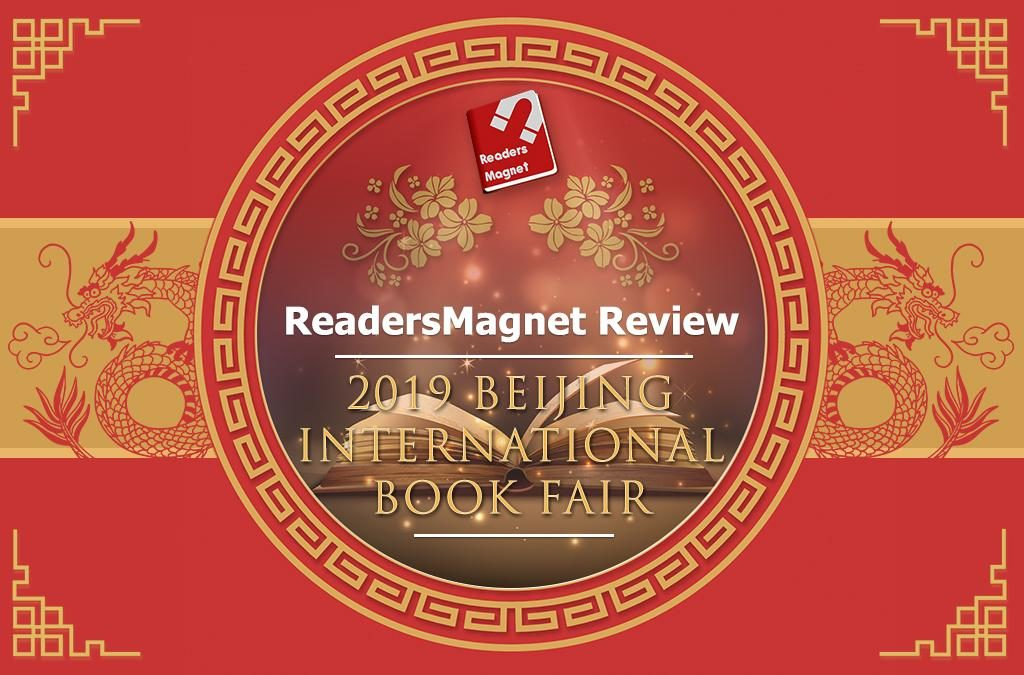 ReadersMagnet Review: 2019 Beijing International Book Fair